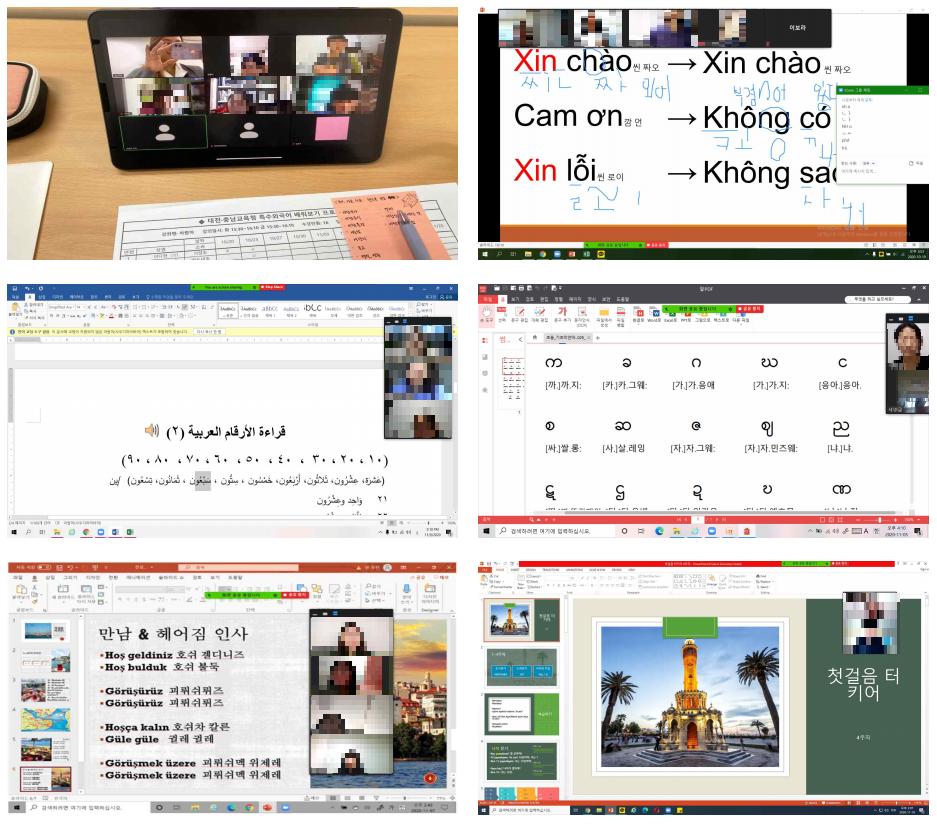 대전, 충남교육청 연계 2020 특수외국어 배워보기 초중고 프로그램 이미지